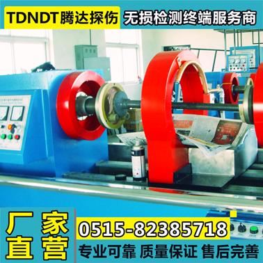 半轴荧光磁粉探伤机 CDG-3000型