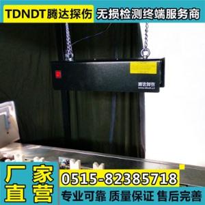 TD400-60F紫外线探伤灯 LED-UV LIGHT