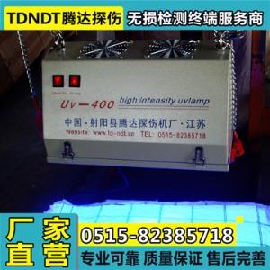 UV-400进口荧光磁粉探伤灯