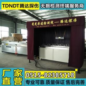 荧光渗透探伤 | TDST-600型渗透探伤检测流水线