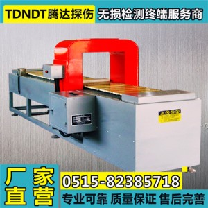 CTD退磁机系列