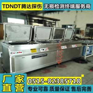 TDST-600荧光渗透探伤机