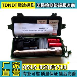 TD-3Wc型手电式紫外线黑光灯