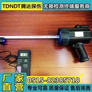 TD100-E型手持式紫外线探伤灯