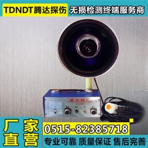 TD-125W(Z-125W)型手持黑光灯
