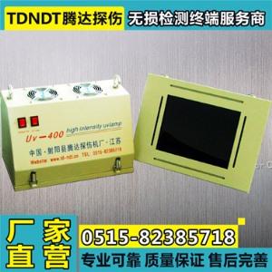 TD400(UV-400)型悬挂式黑光灯