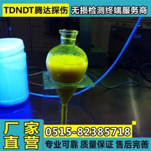 探伤磁悬液浓度测淀管 梨形管 磁粉测定管