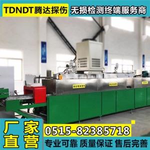 超声波清洗机 | TQX-3000清洗机流水线