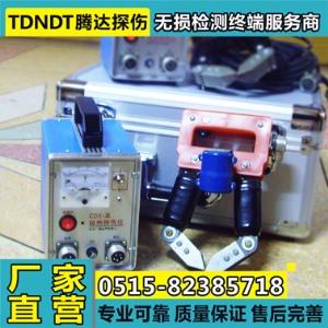 CDX-I磁粉探伤仪