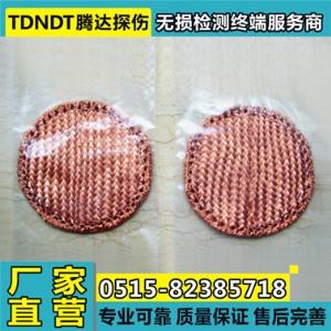 荧光探伤机铜网垫