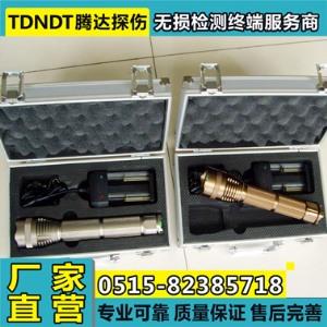 便携式黑光灯TD-3W型 荧光探伤灯