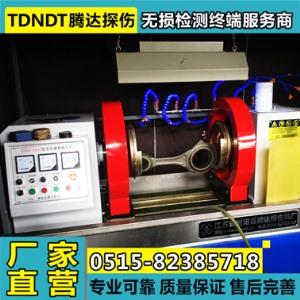 CDG-3000连杆半自动荧光磁粉探伤机