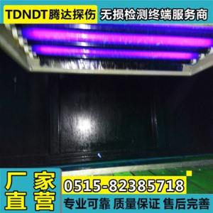 UV-100型吊式紫外线探伤灯
