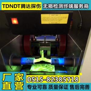 TD400-24W型吊式紫外线探伤灯